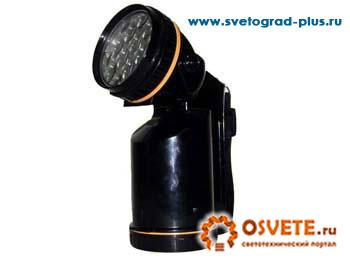 Экотон-1 - профессиональный переносной светодиодный фонарь