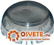 Светодиодный светильник 10 - 48 вольт